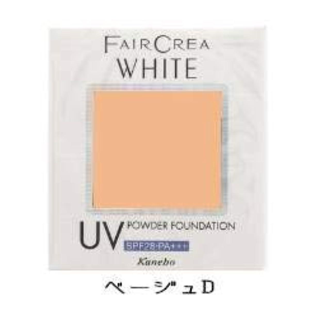 硬化する関連する注釈を付けるカネボウ フェアクレア ホワイトUVパウダーファンデーション ベージュ-D(10g)