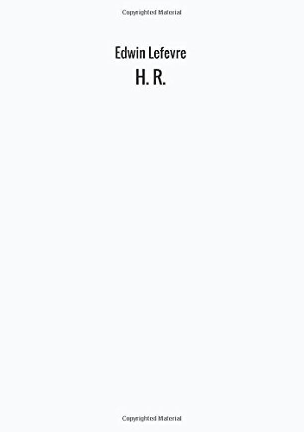 黒くするこどもの日映画H. R.