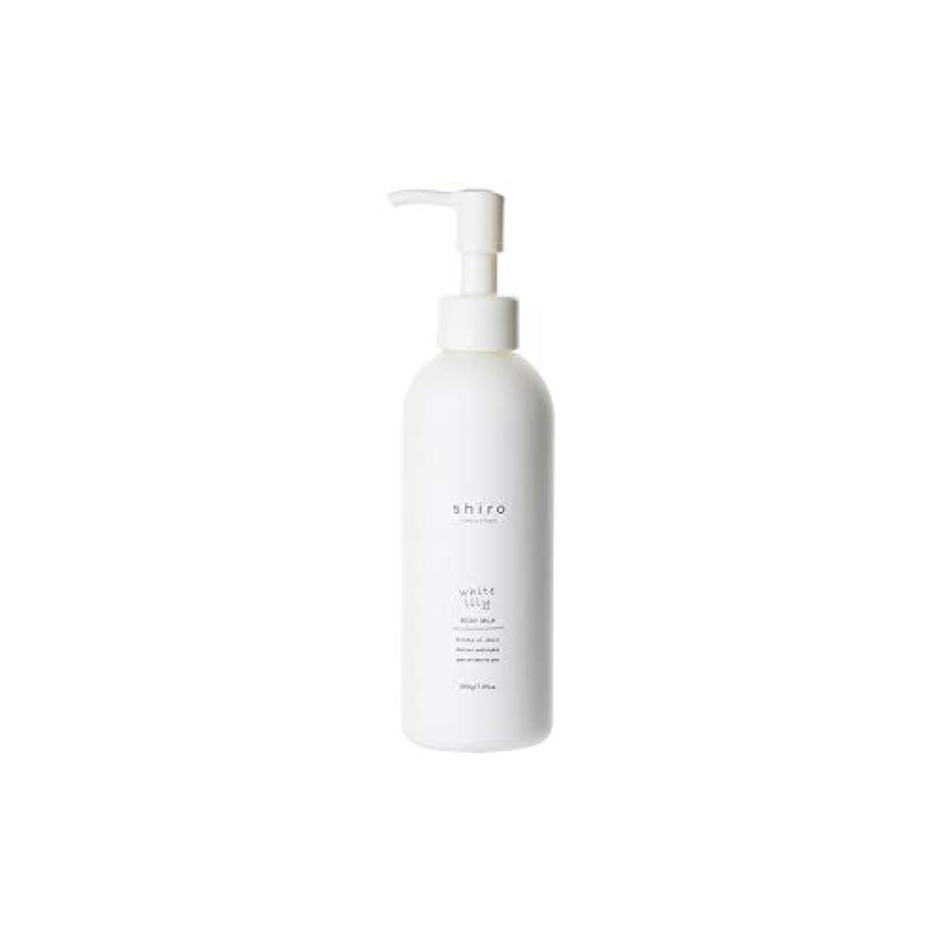 艶ラベル蒸留するshiro white lily ホワイトリリー ボディミルク 200g