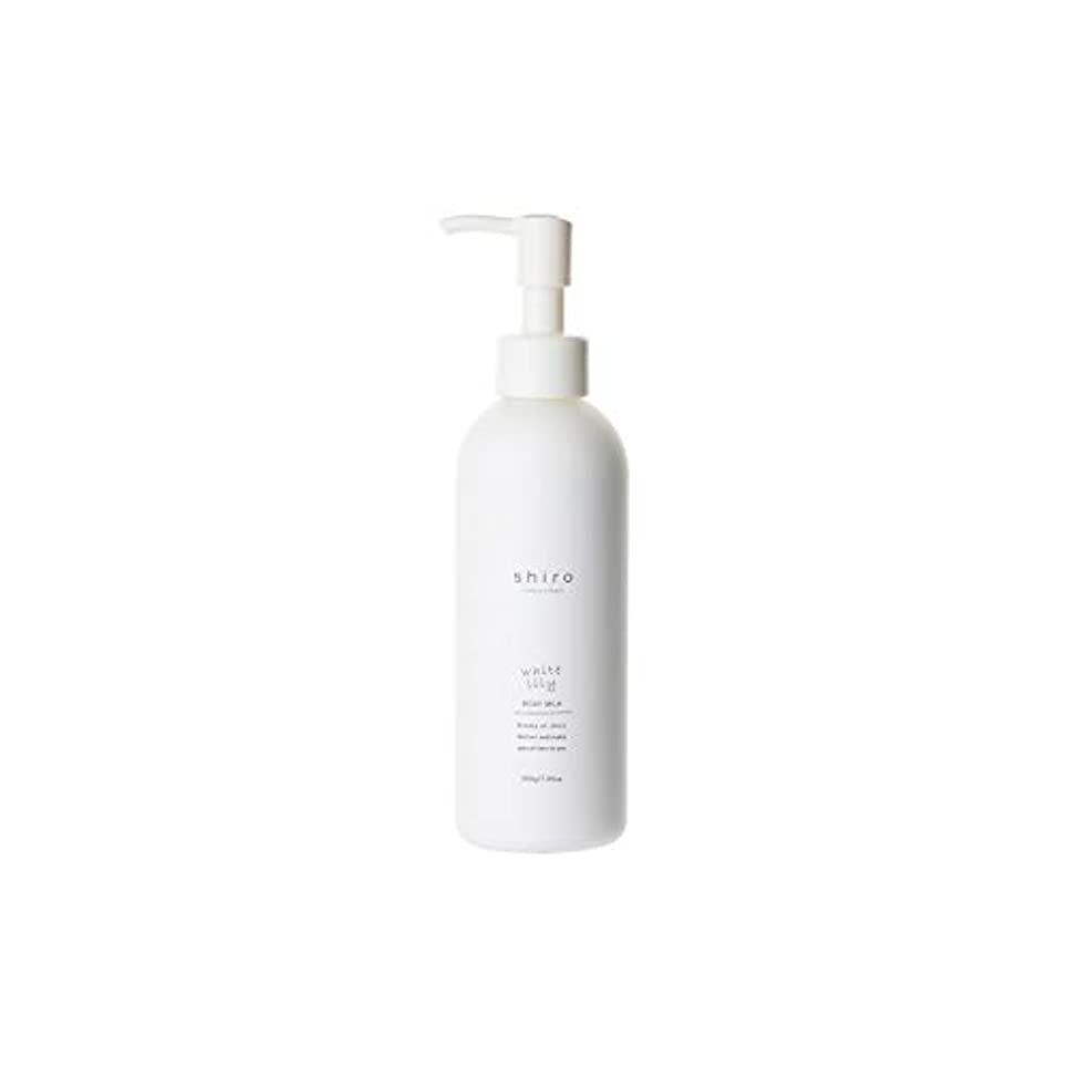インカ帝国硬い姿を消すshiro white lily ホワイトリリー ボディミルク 200g