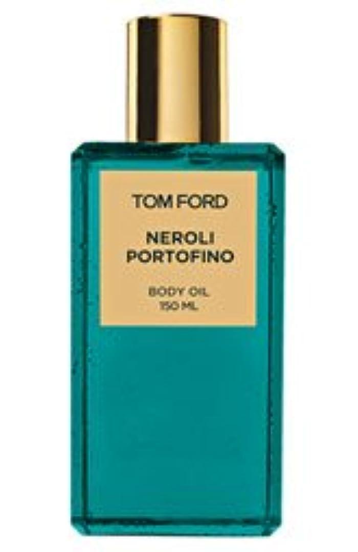 オーディショングリースエアコンTom Ford Private Blend 'Neroli Portofino' (トムフォード プライベートブレンド ネロリポートフィーノ) 5.0 oz (150ml) Body Oil for Unisex