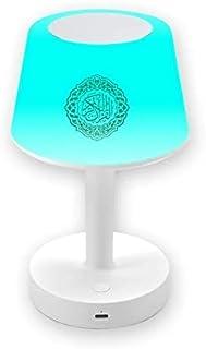 2021new SQ-917 guran speaker Equantu koran bedroom atmosphere table lamp for kids speaker digital APP remote control night...