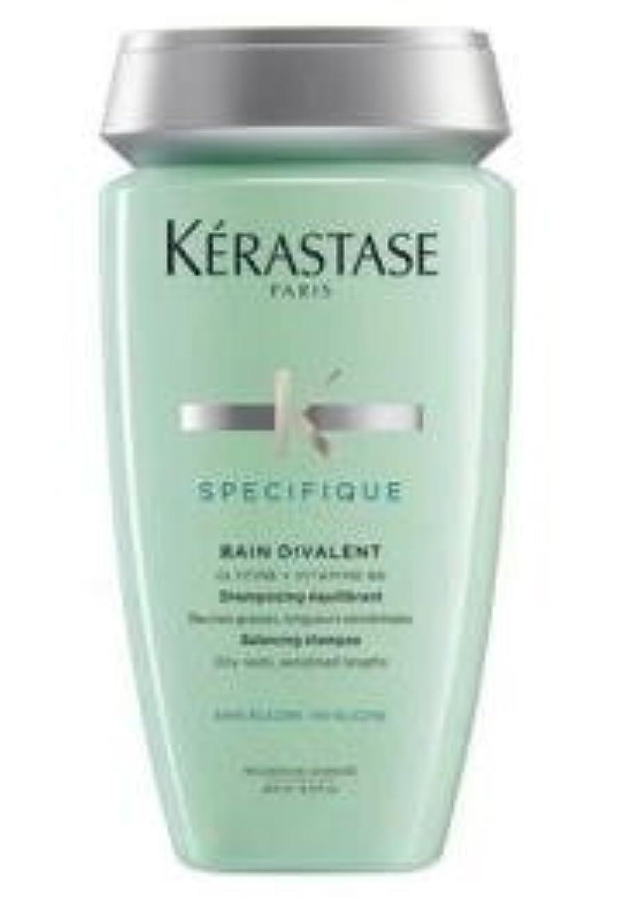 油ホース恐怖症KERASTASE(ケラスターゼ) バンディバレント 250ml