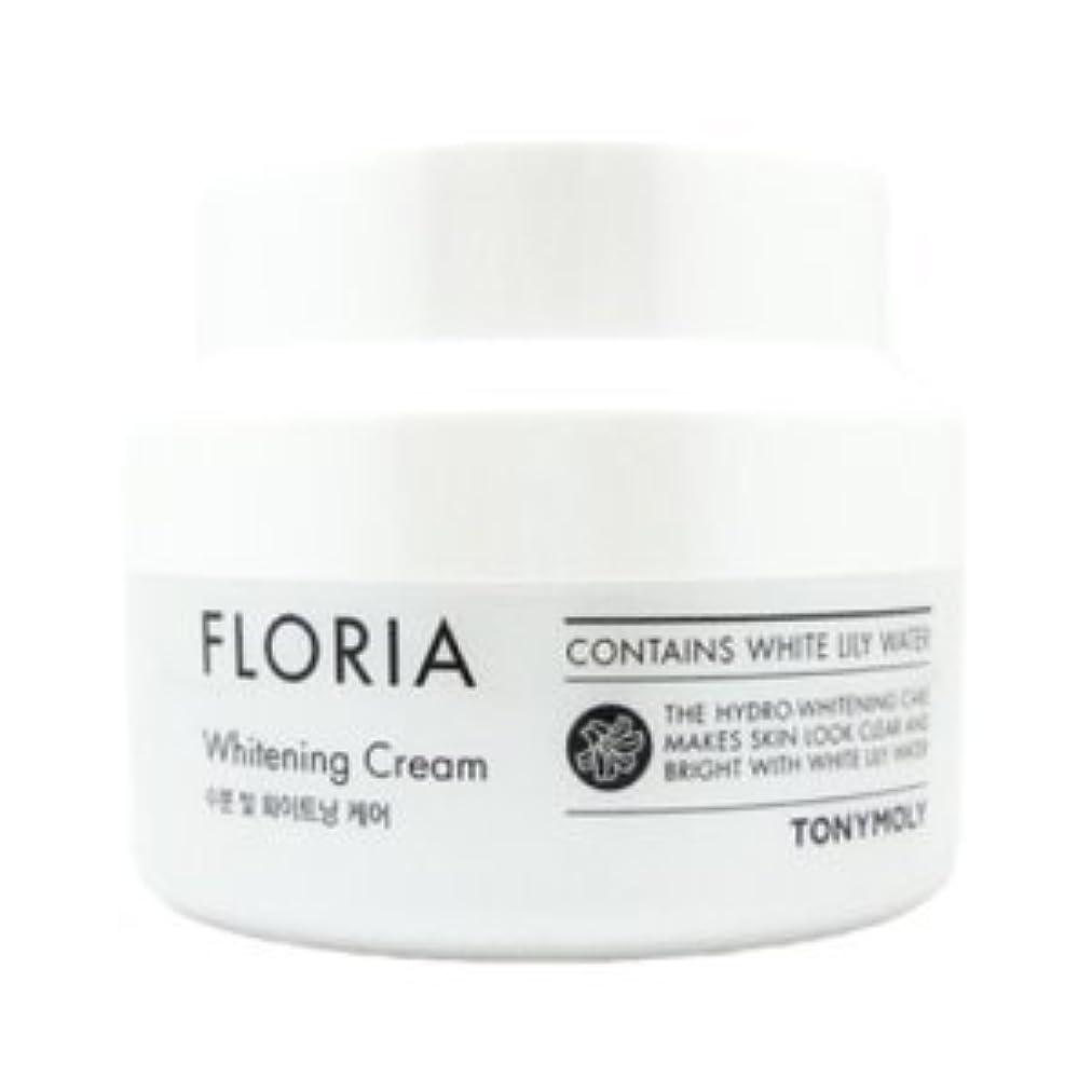 パネル失敗勇敢なTONYMOLY Floria Whitening Cream 60ml/トニーモリー フロリア ホワイトニング クリーム 60ml [並行輸入品]