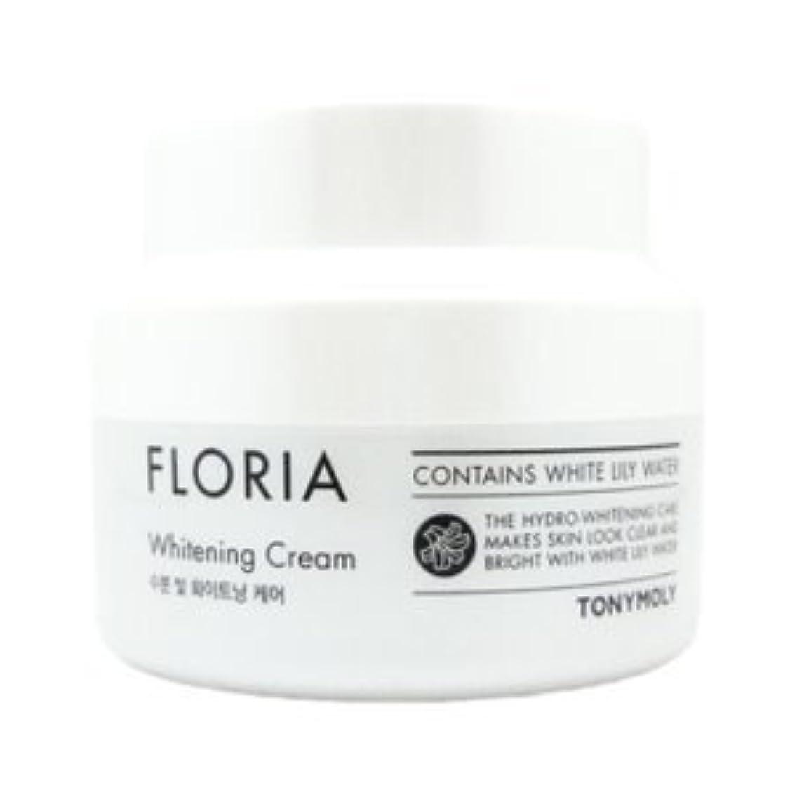 ヒゲ献身勝利したTONYMOLY Floria Whitening Cream 60ml/トニーモリー フロリア ホワイトニング クリーム 60ml [並行輸入品]