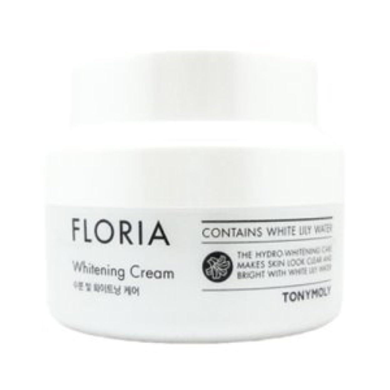 ドロップ促進する害TONYMOLY Floria Whitening Cream 60ml/トニーモリー フロリア ホワイトニング クリーム 60ml [並行輸入品]