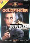 007:Goldfinger (Blu-ray Version)