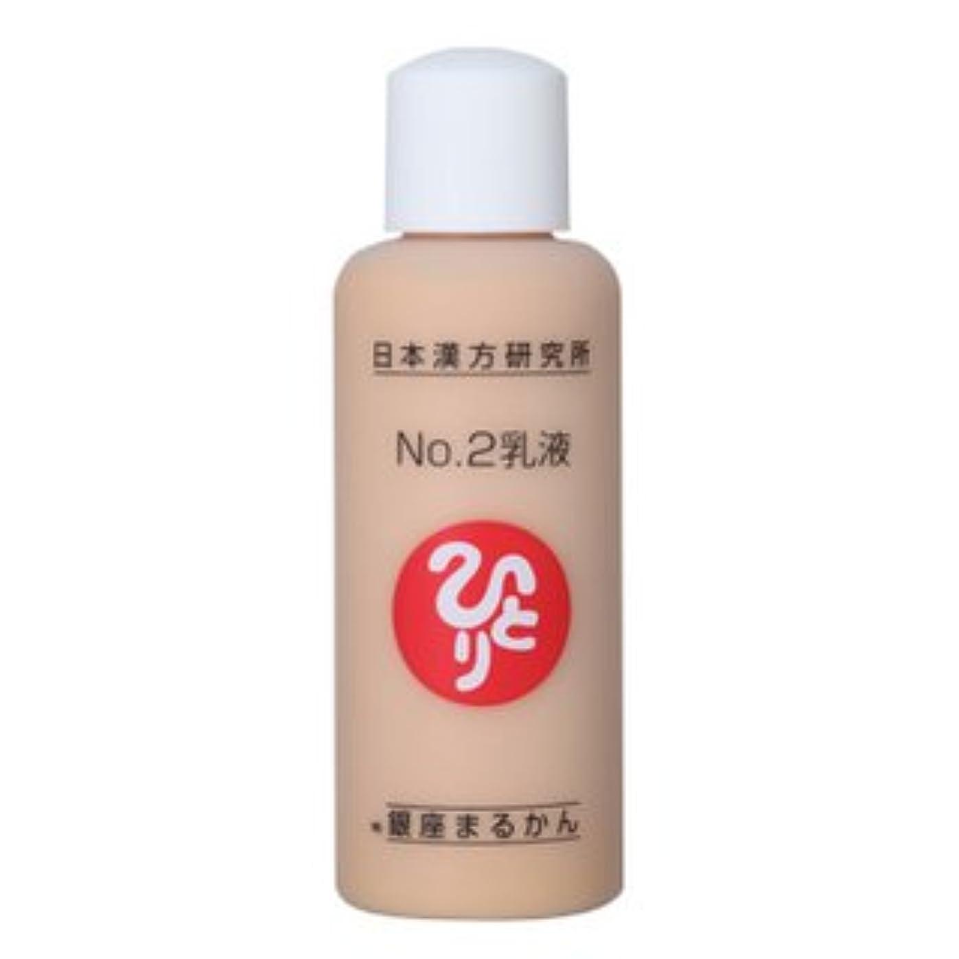 家スカープメンタル銀座まるかん No.2乳液