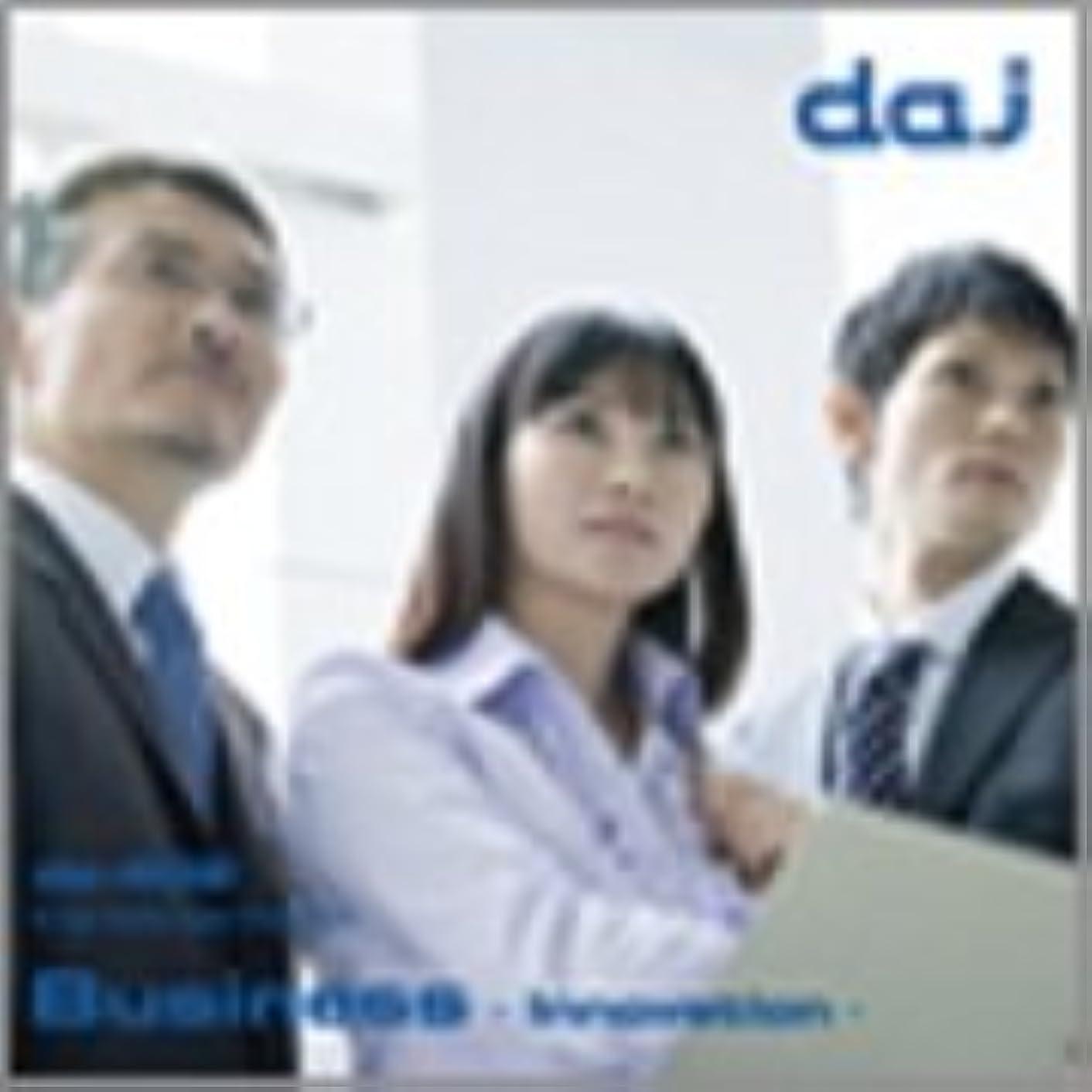 ワットピッチャー絶望DAJ 402 BUSINESS -INNOVATION-