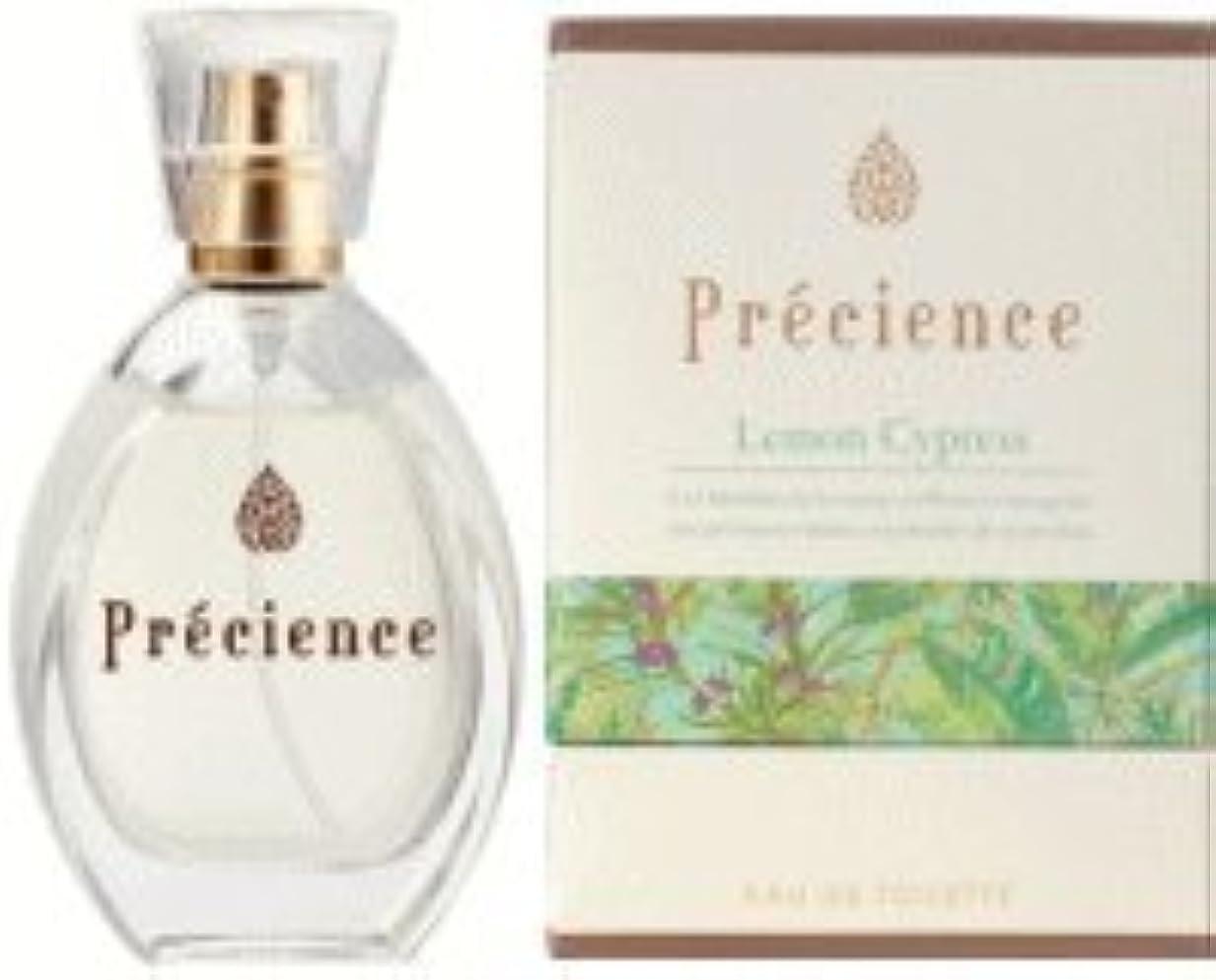 団結大宇宙分解する生活の木 天然の芳香成分で調香された香水。 オードトワレ レモンサイプレス 50ml