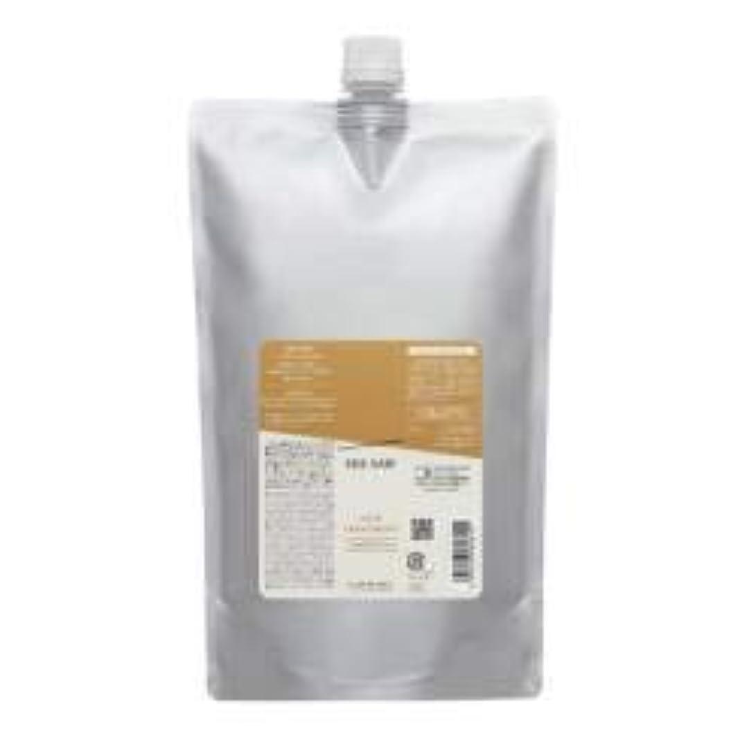 食事を調理するスープ振動するシーソー ヘアトリートメントS(スムース)<つめかえ用>(800ml)