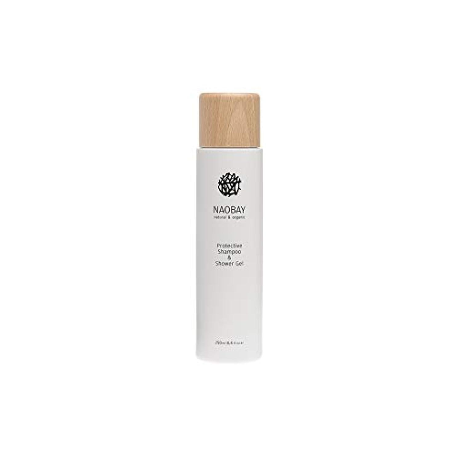 トランクライブラリテレマコスクスクス[Naobay] Naobay保護シャンプー&シャワージェル250ミリリットル - NAOBAY Protective Shampoo & Shower Gel 250ml [並行輸入品]
