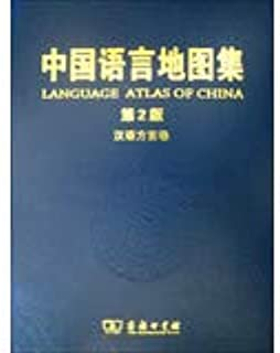 Language Atlas of China, 2nd Edition. Dialect Research