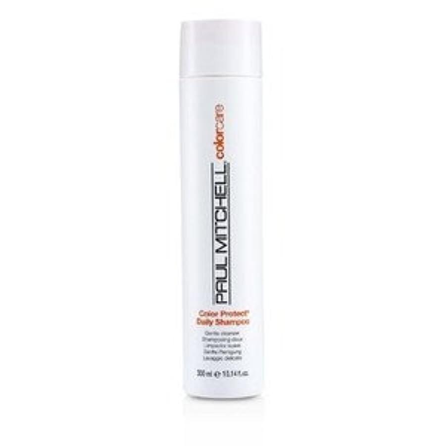 震える素晴らしい良い多くの部屋を掃除するPAUL MITCHELL(ポールミッチェル) Color Protect Daily Shampoo(Gentle Cleanser) 300ml/10.14oz [並行輸入品]