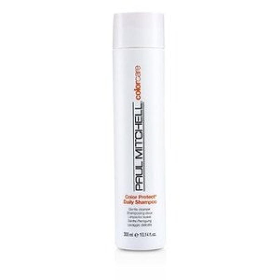 政権マザーランド被害者PAUL MITCHELL(ポールミッチェル) Color Protect Daily Shampoo(Gentle Cleanser) 300ml/10.14oz [並行輸入品]