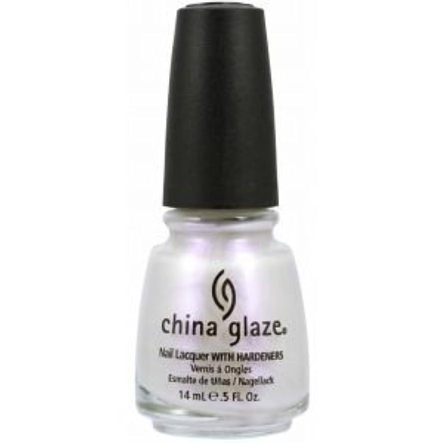姪地平線調査[China Glaze] 70324 レインボー