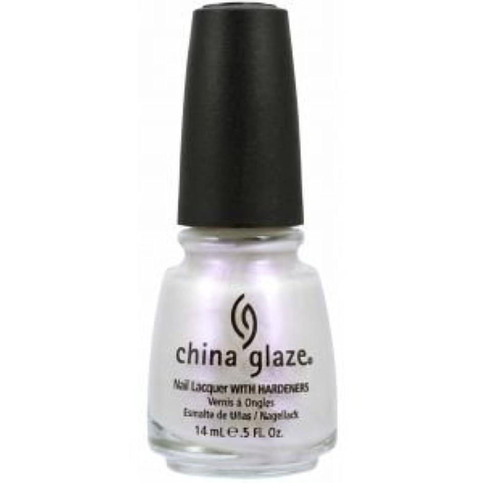 不適切な縞模様のモスク[China Glaze] 70324 レインボー