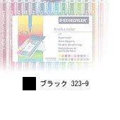 ステッドラー トリプラス カラーペン(1.0mm) 単色:ブラック 10本入り (323-9)