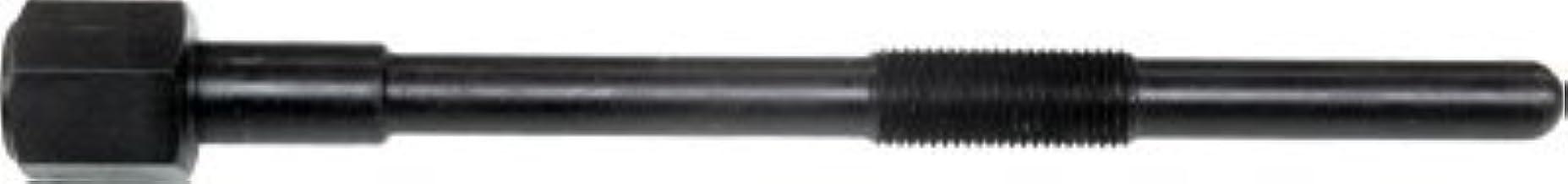 ECONOMY PRIMARY CLUTCH PULLER SKI DOO FREESTYLE 550F PARK 2007-2008