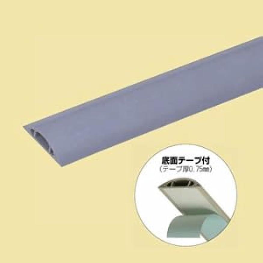 さらに専門化する憂鬱未来工業 ワゴンモール(フラットタイプ テープ付) OP4型 1m ベージュ OP4-JT