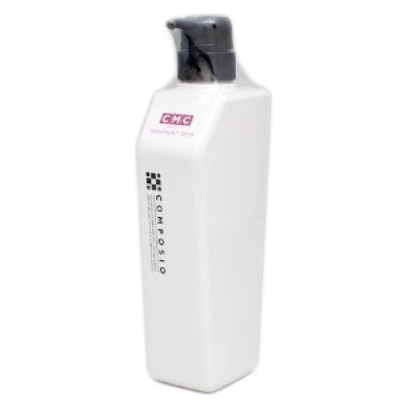 安らぎ呼吸する高度な【X3個セット】 デミ コンポジオ CMCリペア トリートメント ディープ 550g DEMI COMPOSIO