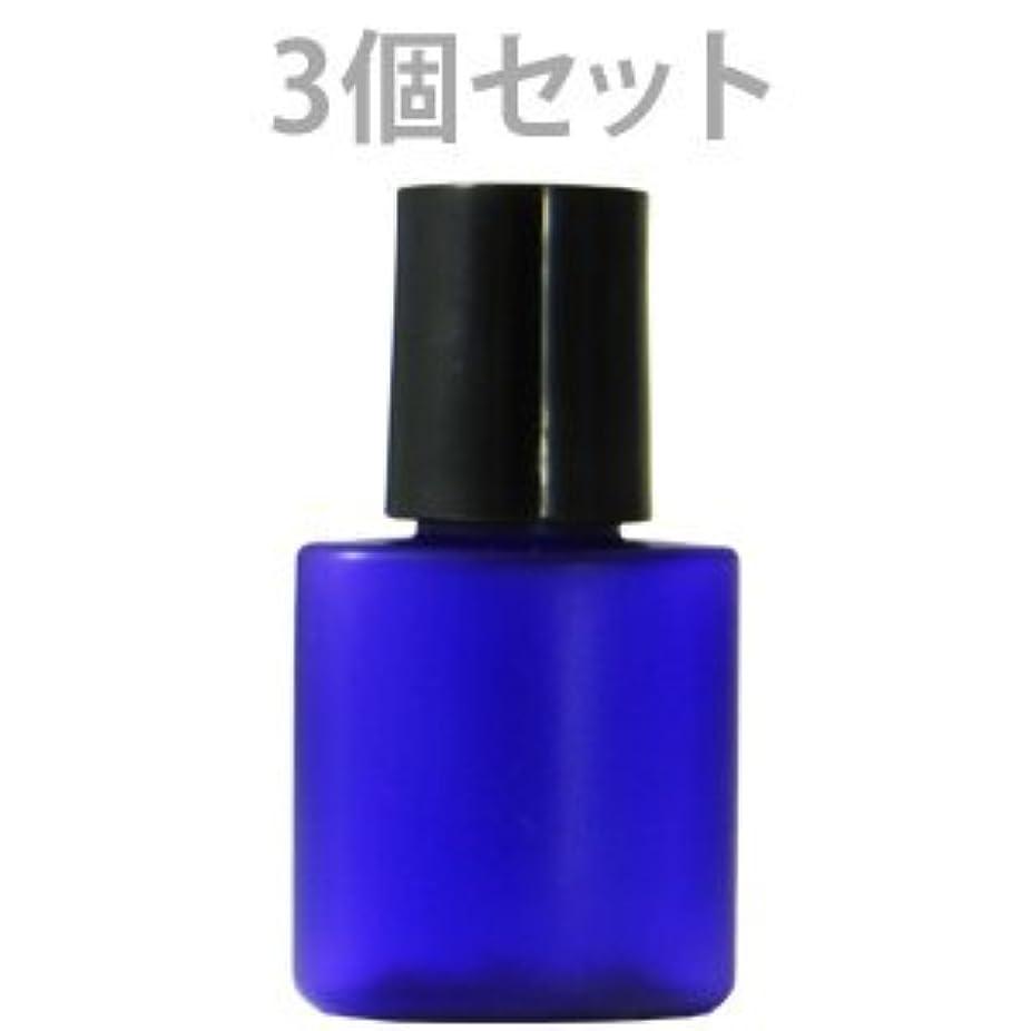 動くホステスシャーク遮光ミニプラボトル容器 10ml (青) (3個セット)