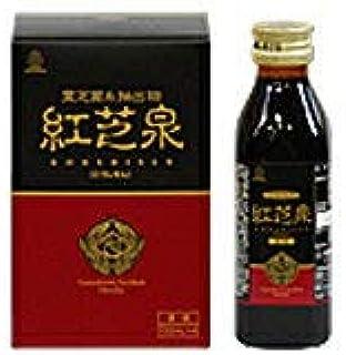 【湧永製薬】紅芝泉(こうしせん) 新濃縮液 100ml×4本入