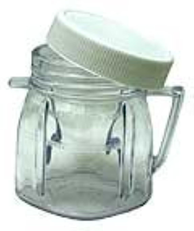 不道徳粒ぬいぐるみOster(オスター) ミニジャー パーツ Oster mini jar