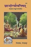 Chhandogyopanishad