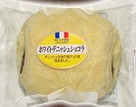 ヤマザキ ホワイトデニッシュショコラ×3個 山崎パン横浜工場製造品