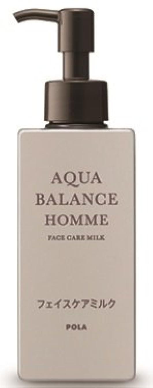 伝染病策定するエトナ山AQUA POLA アクアバランス オム(AQUA BALANCE HOMME) フェイスケアミルク 乳液 シェービングの肌を保護 1L 業務用サイズ 詰替え 200mlボトルx2本