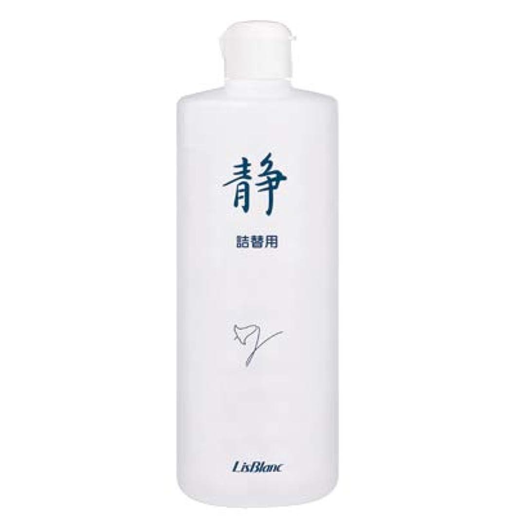 セクション塩辛いディレイリスブラン しずかスプレー 徳用 500mL フェイス&ボディ用化粧水