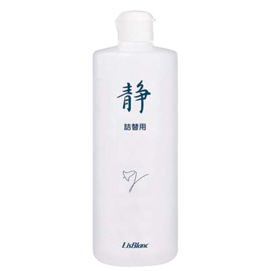 愛情トラップ自伝リスブラン しずかスプレー 徳用 500mL フェイス&ボディ用化粧水