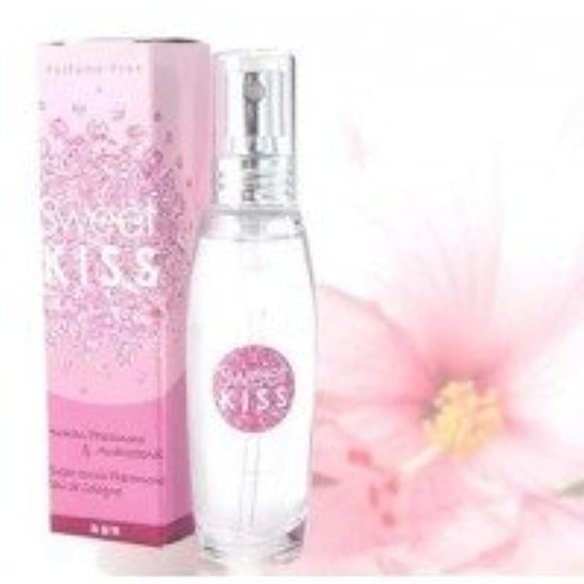Sweet Kiss(スィートキッス) フェロモンフレグランス 無香料タイプ