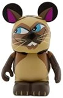 "Disney Vinylmation 3/"" Villains Series 3 Si and Am no chaser or variant"