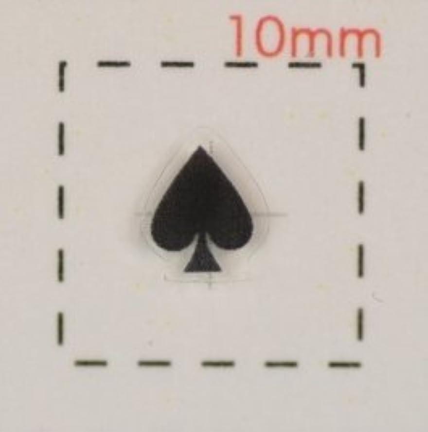 窒素分析的告白【トランプネイルシール】スペード(小)/1シート16枚入