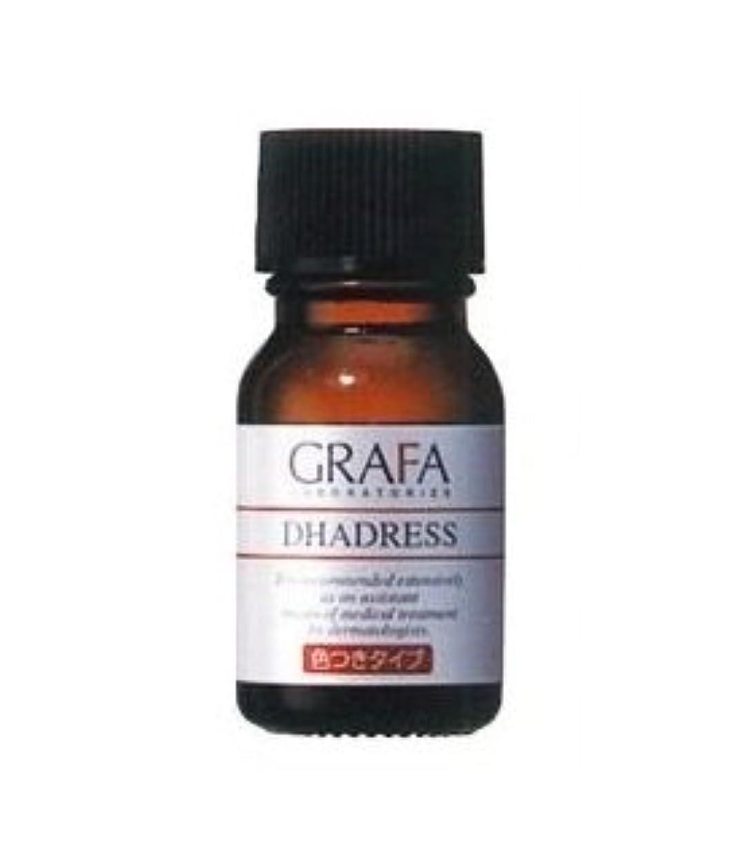 批判する同様のピニオングラファ ダドレスC (色つきタイプ) 11mL 着色用化粧水 GRAFA DHADRESS