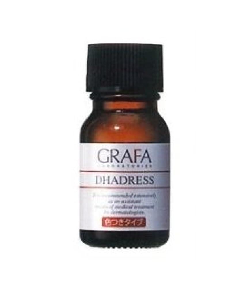 アマチュア抗生物質いうグラファ ダドレスC (色つきタイプ) 11mL 着色用化粧水 GRAFA DHADRESS