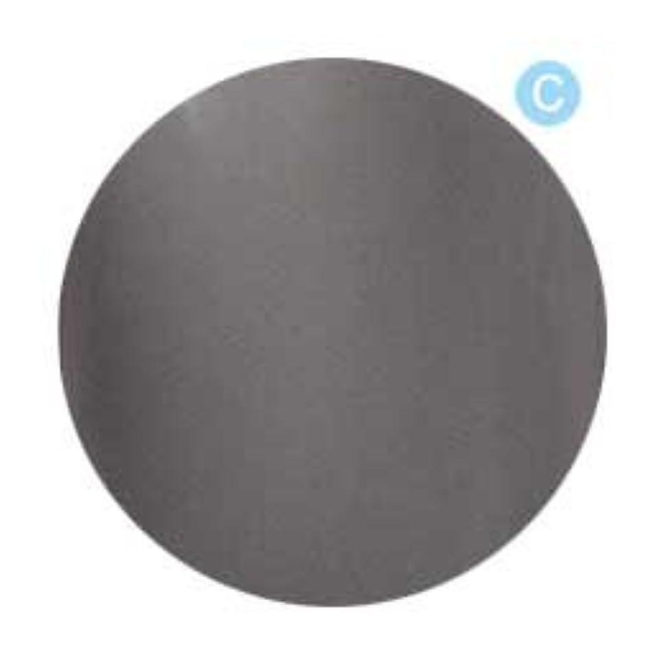 人柄機転ウェイトレスPalms Graceful カラージェル 3g 026 クリアブラック