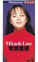 Miracle Love