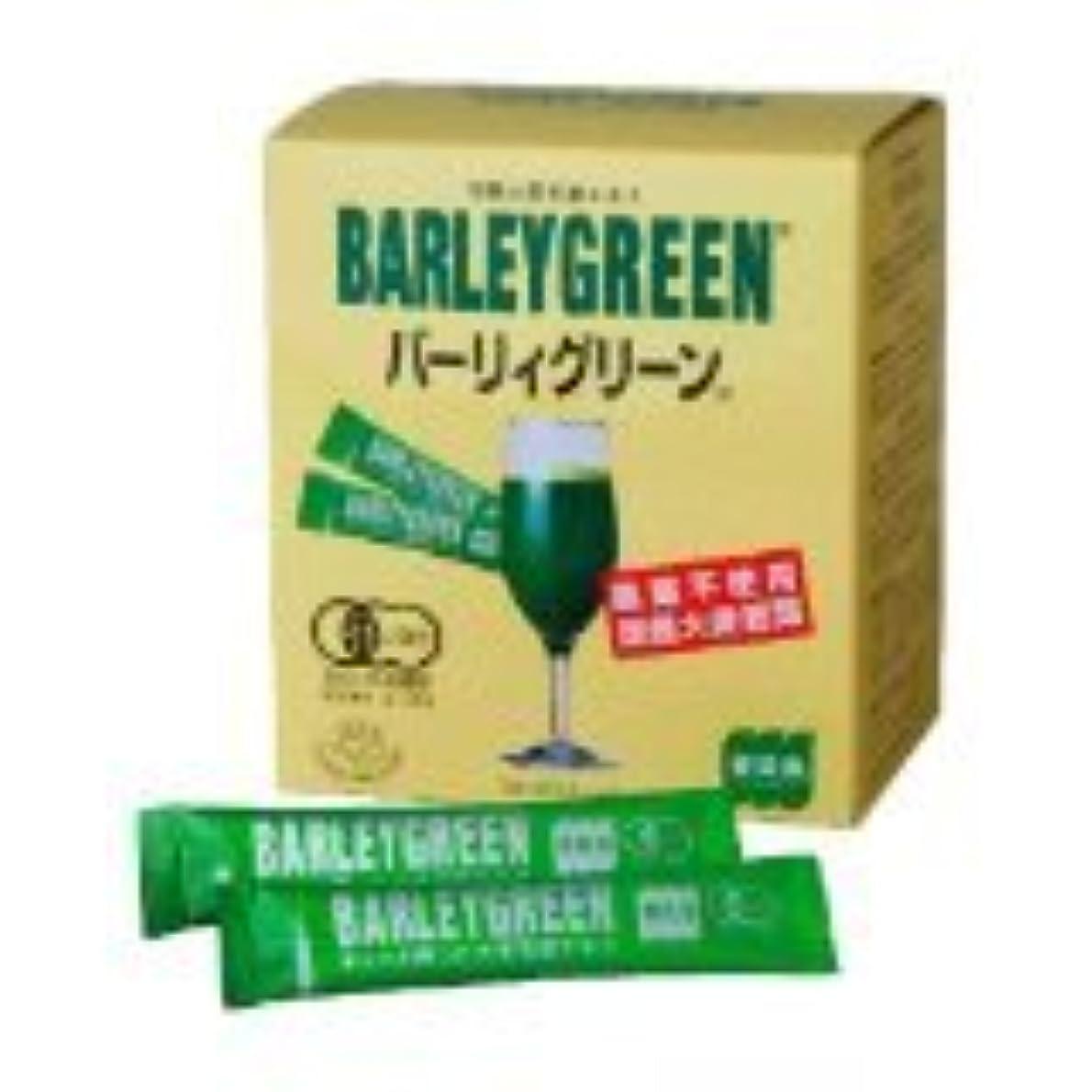 免疫するロードハウス備品有機大麦若葉エキス バーリィグリーン 60包×3個