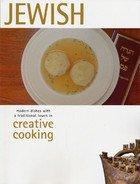 Paperback Jewish Creative Cooking Book