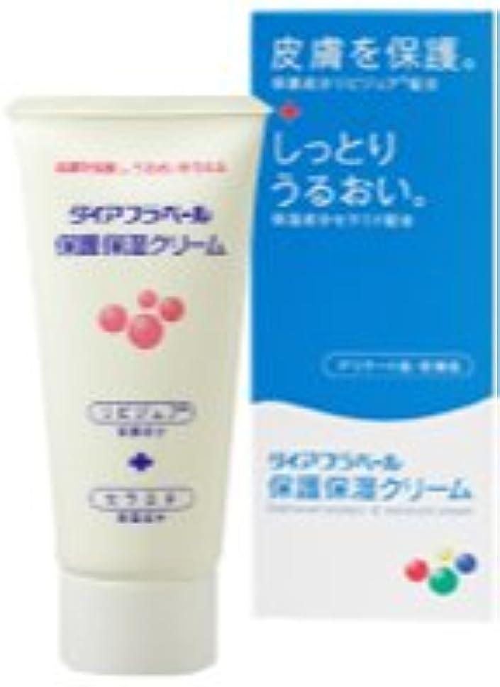 抑制スカートポジティブダイアフラベール 保護保湿クリーム 60g×(5セット)