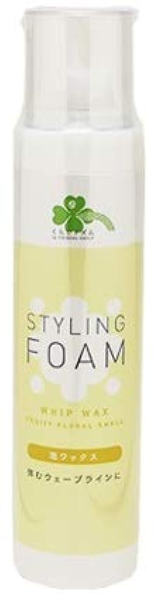 歯痛腸またねくらしリズム スタイリングフォーム 泡ワックス フルーティフローラルの香り (165g) スタイリング剤