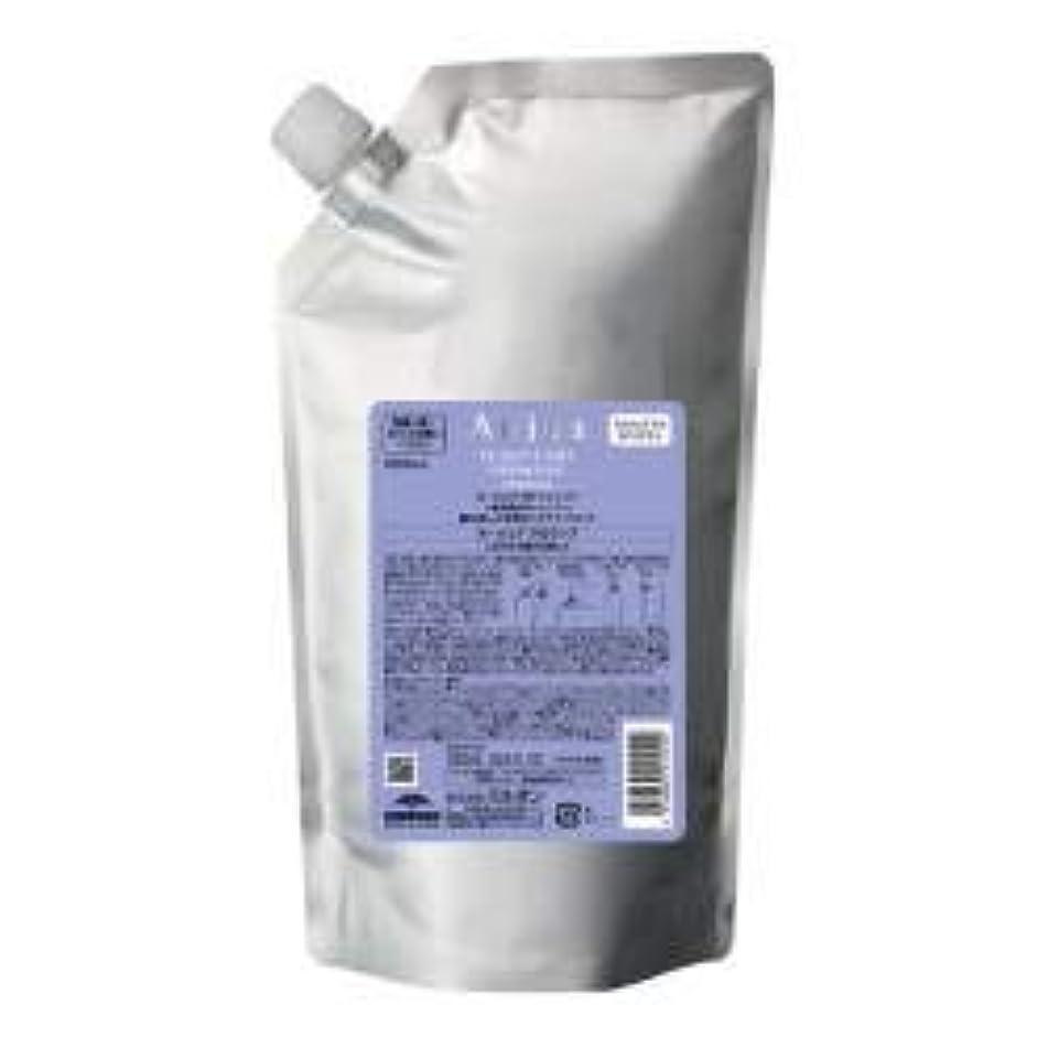 レディチョップ特許オージュア GR グロウシブ シャンプー(医薬部外品)(1L)