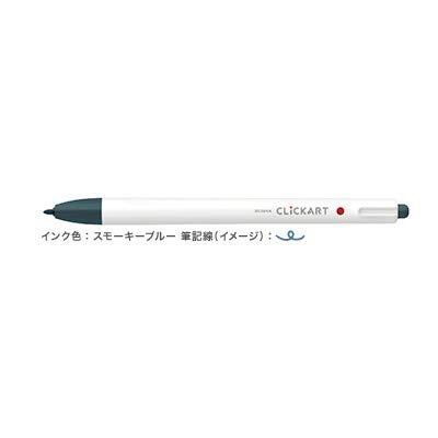 ゼブラ クリッカート ノック式水性サインペン スモーキーブルー WYSS22-SMB 【× 20 本 】