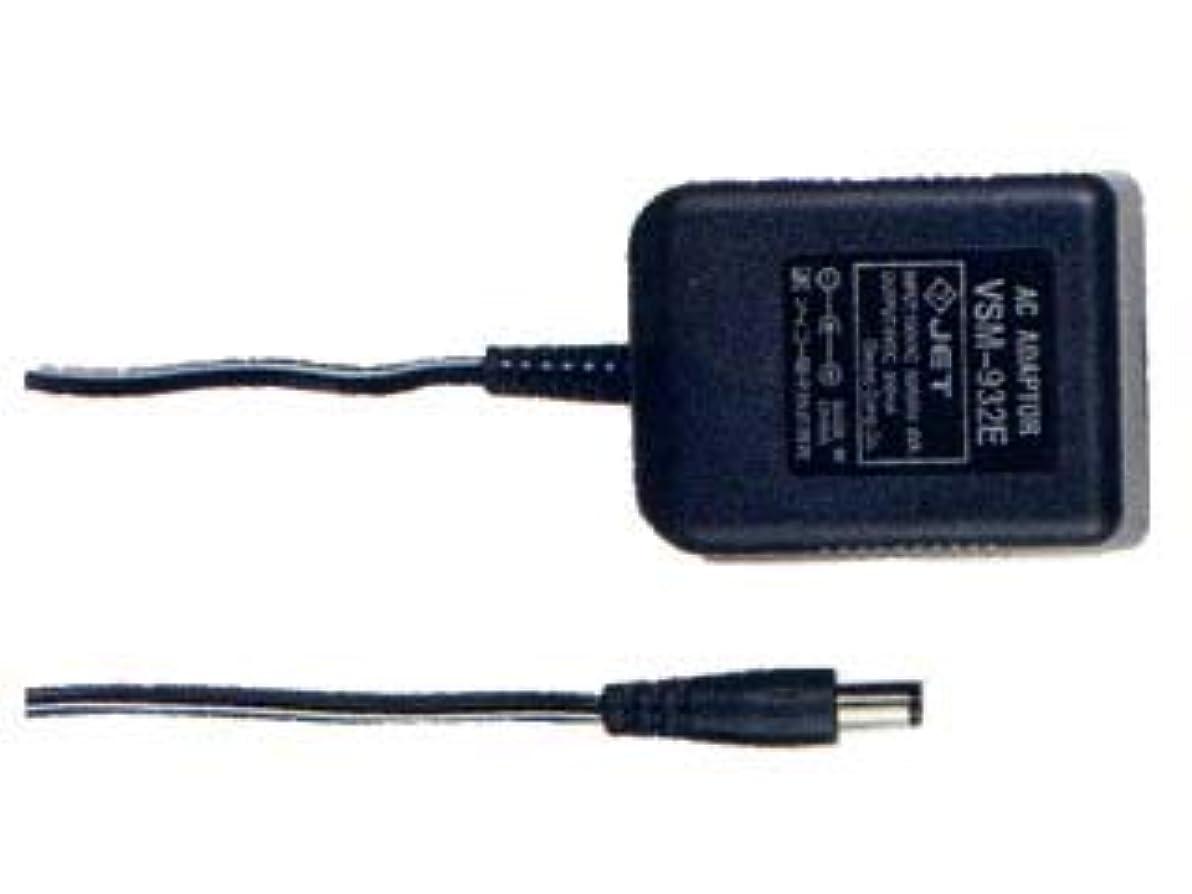 幹着替える紫のカスタム ACアダプター VSM-932E