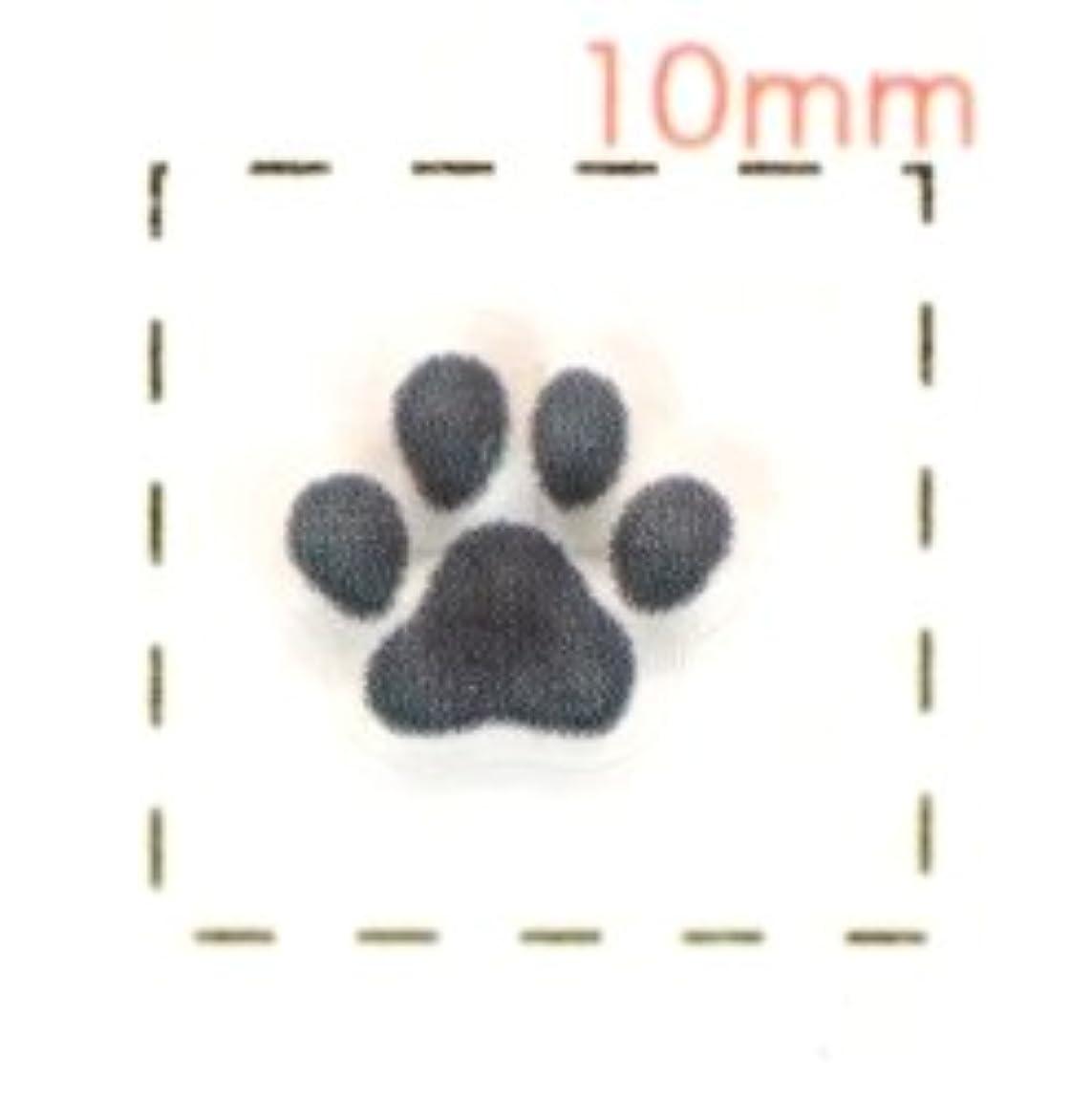 砂の相対サイズ受動的犬の足跡(肉球)【ドッグ ネイルシール】(1)ブラック/1シート16枚