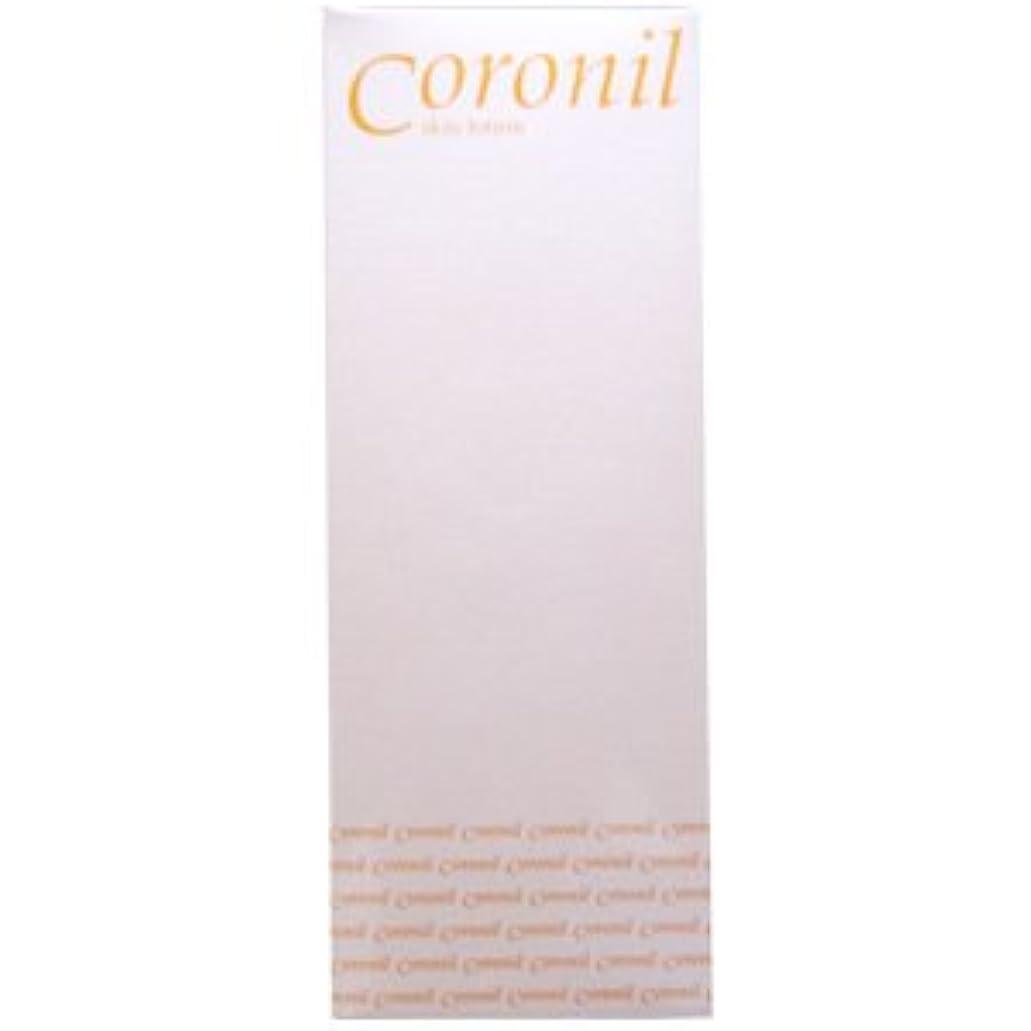 一般的な劇的売り手コロニール スキンローション(化粧水)
