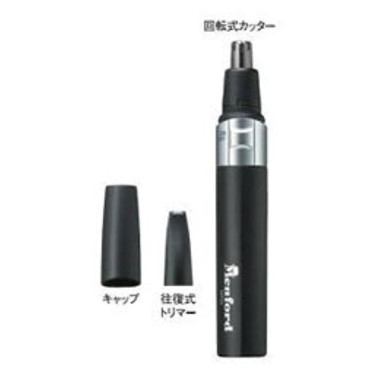 羽ローン光【まとめ 3セット】 TESCOM 鼻毛カッター MF33K-K